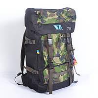 Вместительный туристический рюкзак фирмы VA на 75 литров - 87-668