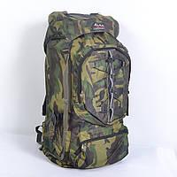 Большой туристический рюкзак фирмы KABAONU на 75 литров - 87-734