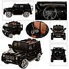 Детский электромобиль Mercedes G55 ELRS-2: EVA-колеса, мягкие сидения - BLACK