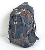 Качественный туристический рюкзак Deuter на 35 л - 87-865