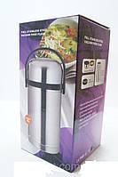 Термос для горячих напитков и еды 1L, термос, походный, туристический, пищевой термос