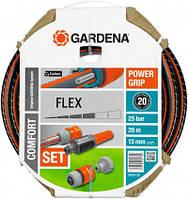 "Шланг Gardena Flex 13мм (1/2"") 20 м"