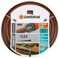 "Шланг Gardena Flex 9x9 (3/4"") 25 м"