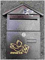 Ящик почтовый с врезным замком №2 Избушка(ЯП)