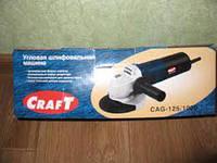 Болгарка Craft CAG 125/1000