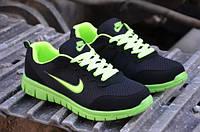 """Кроссовки мужские """"Nike running"""". В разных цветах"""