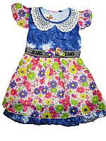 Летнее нарядное платье для девочек, Grossfire, размеры 10 лет, арт. GP-013