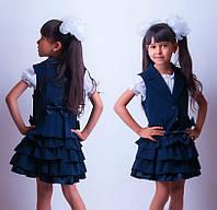 Школьный костюм-двойка: юбка+жилет (синий, черный)