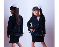 Школьный костюм-двойка черный: юбка и пиджак