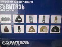 Реноватор Витязь BMP-450