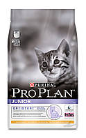 Корм для котят Purina Pro Plan Kitten Chicken