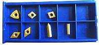 Твердосплавные вставки 7 шт из карбида для набора токарных резцов по металлу из 7 шт 10х10 мм