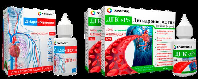 Дигидрокверцетин или ДГК - это биофлавоноид с P-витаминной активностью, выделенный из сибирской лиственницы.