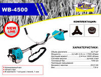 Бензокоса Werk WB-4500