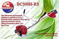 Бензиновый триммер Maruyama BC500H-RS