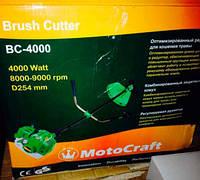 Бензокоса MotoCraft BC-4000 3ножа+2шпули
