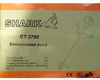 Бензокоса Shark GT-3700 PRO Диск с победитом, 1 шпуля