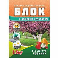 Блок Побілка садова з Залізним купоросом Суха 1,5 кг