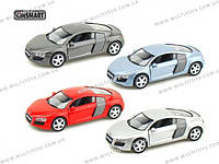 KINSMART Audi R8, метал, инерц. /96-4(KT5315W)