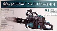 Бензопила Kraissmann KS 52 СС