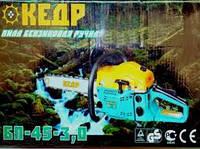 Бензопила Кедр БП 50-3.6 2x2