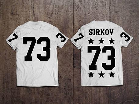 Мужская именная футболка. Со звездами, с любым дизайном, фото 2