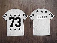 Мужская именная футболка со звездами. Черная и белая