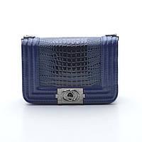 Оригинальный клатч для милых дам. Удобная женская сумочка. Высокое качество. Отличная цена. Код: КДН286