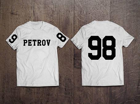 Мужская именная футболка (нанесем принт под заказ), фото 2