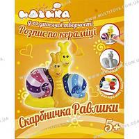 Рисование по керамике Копилка Улитки(94173)