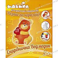 Рисование по керамике Копилка Медвежонок(94177)