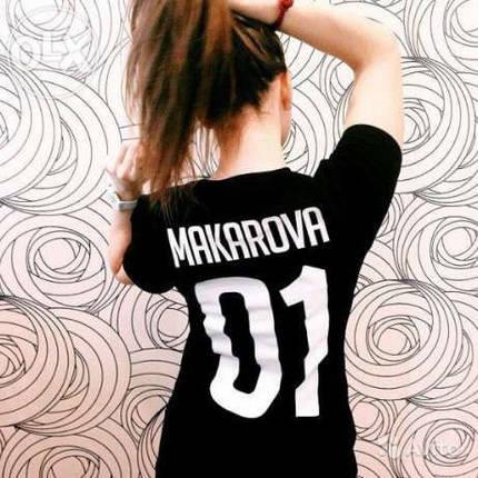 Женская именная футболка. Принт под заказ, фото 2