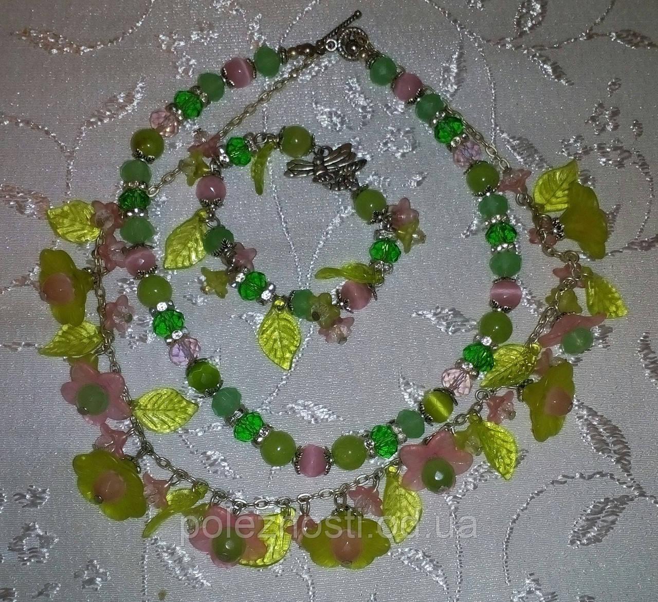 Б/У Колье салатово-розовое с браслетом
