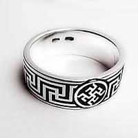 Одолень Трава Рысич кольцо славянский оберег