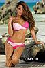 Нереально красивый купальник Christina от польской компании TM Marko Цвет 10
