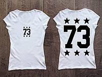 Женская именная футболка. ваш любимый номер!
