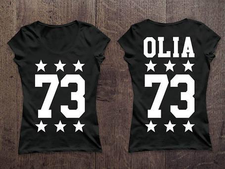 Женская именная футболка (звездочки), фото 2