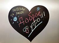 Магнитная доска для мела Сердечко 32х41 см