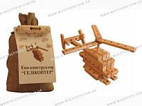 Эко-конструктор Вертолет дерево(171889)