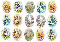 Цветы 61  Вафельная картинка