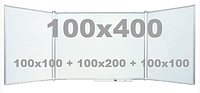 Доска магнитно-маркернаяс 5 поверхностями в алюминиевой раме 100х400см