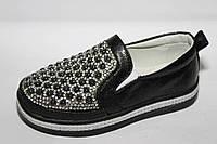Детские туфли(слипоны) для девочек ТМ Y.TOP (разм. 27-32)
