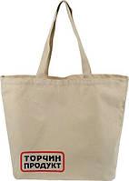 Промо сумки. Пошив промо сумок. Конференц сумки. Рекламные сумки.