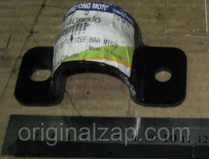 Скоба втулки стабилизатора (пр-во SsangYong) 4471408000