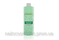 Harmony Polish remover - жидкость для снятия обычных лаков для ногтей