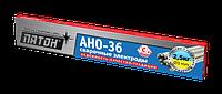 "Електроди ""Патон"" АНО-36 ф3/2,5 кг для зварювання вуглецевих сталей"