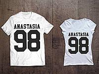 Парные именные футболки