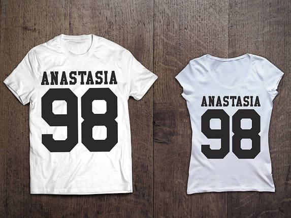 Белые парные именные футболки. Принт спереди, фото 2
