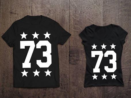 Парные именные футболки (черные и белые) со звездами, фото 2