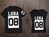 Парные именные футболки. Ваша уникальная надпись и номер